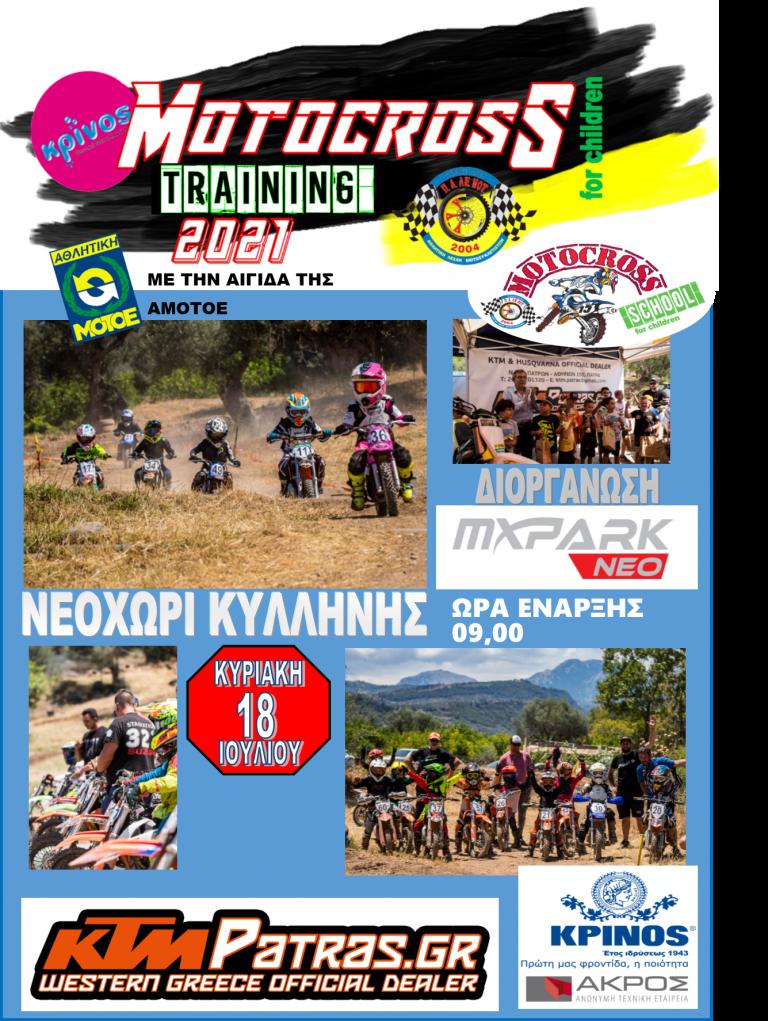 Motocross Kids' Training