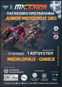 Junior-Motocross