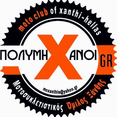 LOGO-MOX.jpg